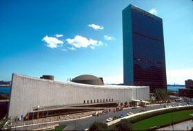 สำนักงานองค์การสหประชาชาติ