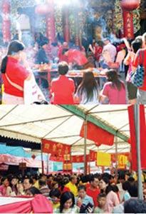 ไหว้เจ้า วันตรุษจีน