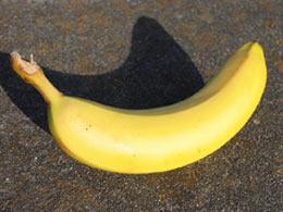 สุขภาพดี ด้วยเรื่อง กล้วยๆ