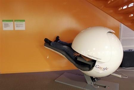 สำนักงาน Google