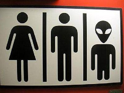 มีห้องน้ำเอเลี่ยนด้วย??