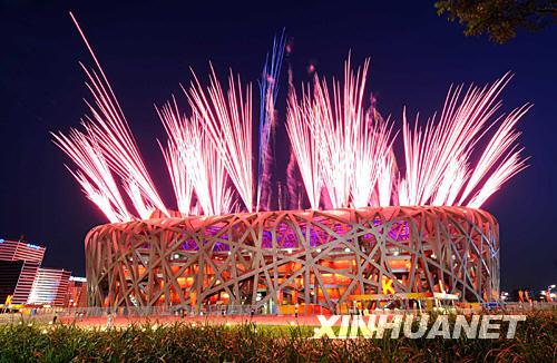 โอลิมปิก 2008