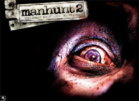 แมนฮันต์ (Manhunt 2)