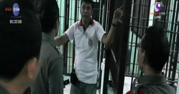 ข่าวสารอาชญากรรมตอนนี้ในเมืองไทย