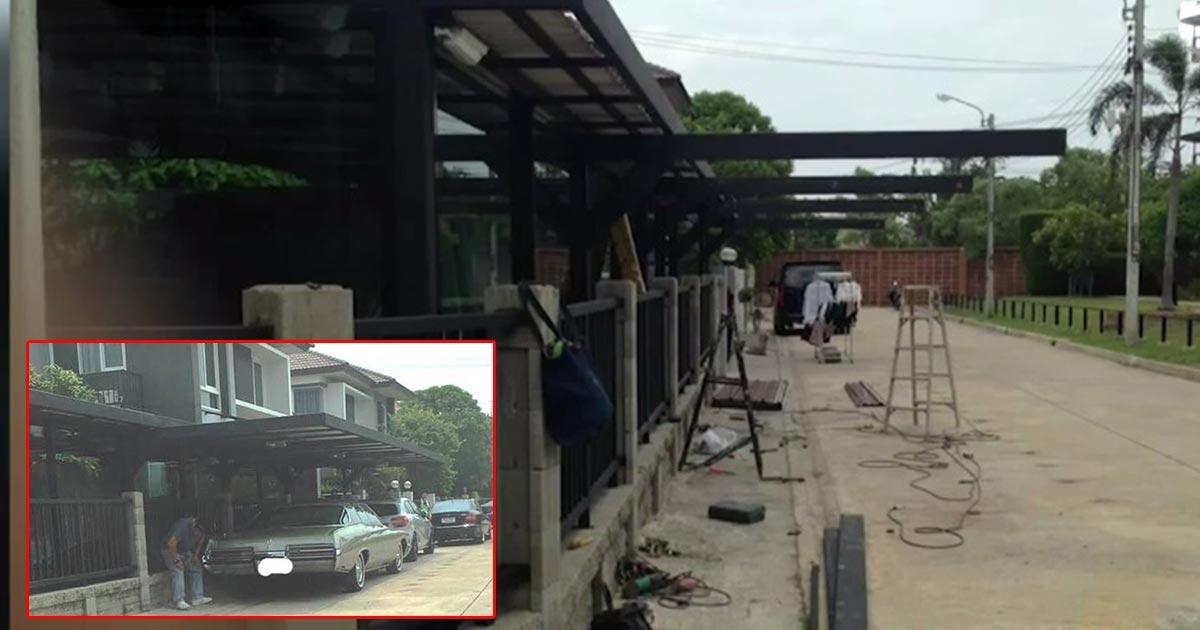 ยอมรื้อแล้ว บ้านหรูต่อหลังคาโรงรถล้ำที่สาธารณะ-โยธาชี้ ทำไม่ได้ ผิดเต็ม ๆ