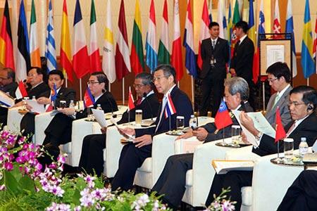 การประชุมอาเซียน