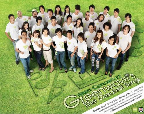 Green Concert #12 : Green Wave�s The Greatest Songs