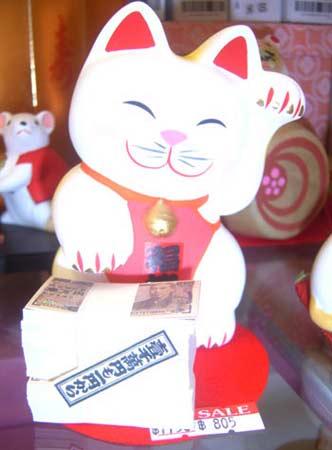 แมวกวักญี่ปุ่น