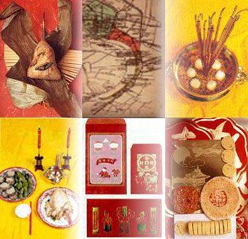 สารทจีน วันสารทจีน ของไหว้สารทจีน