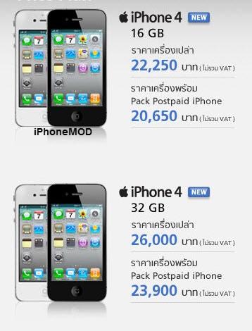 iPhone 4 �Ҥ� iPhone 4