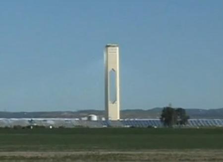 เปิดตัวโรงไฟฟ้าพลังงานแสงอาทิตย์ใหญ่ที่สุดในโลก