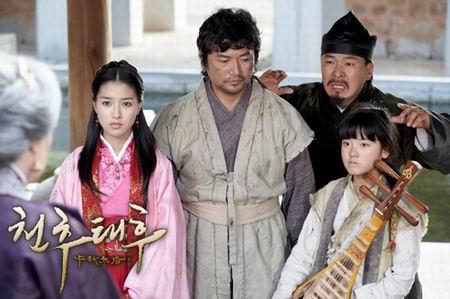 ชอนชูหัวใจเพื่อแผ่นดิน