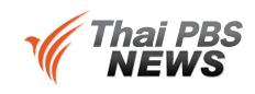 http://news.thaipbs.or.th/content/ศาลรธนอ่านคำวินิฉัยแก้รธนวันนี้-ตรเตรียมรับมือม็อบเชื่อไม่รุนแรง