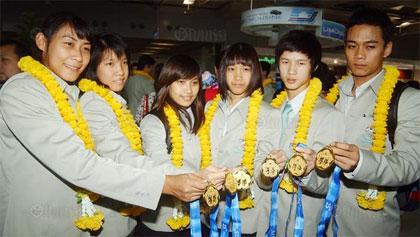 ซีเกมส์ 2009