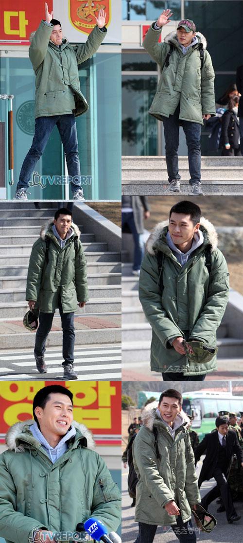 ฮยอนบิน เข้ากรม เป็นทหาร