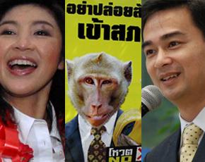 10 เรื่องแปลกช่วงเลือกตั้งไทย จาก CNN