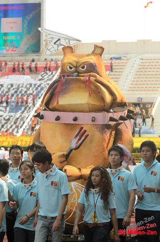 ภาพบรรยากาศ ฟุตบอลประเพณีจุฬา-ธรรมศาสตร์ 2555