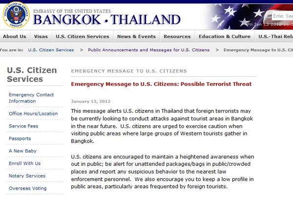 สหรัฐฯ เตือนวินาศกรรมในไทย