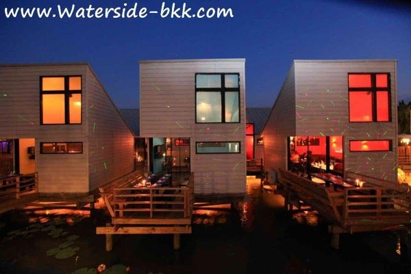 Waterside Resort Restaurant