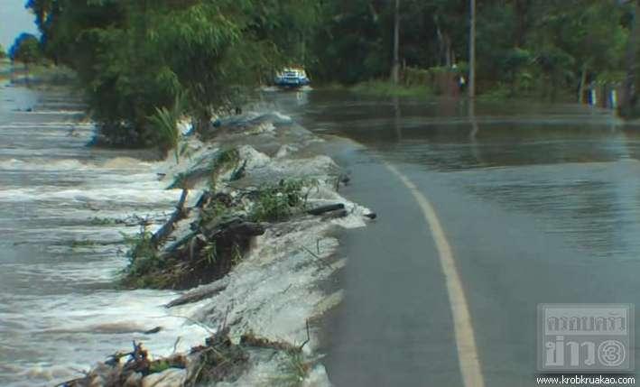 flood_ch3_01