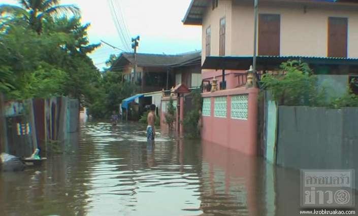 flood_ch3_02