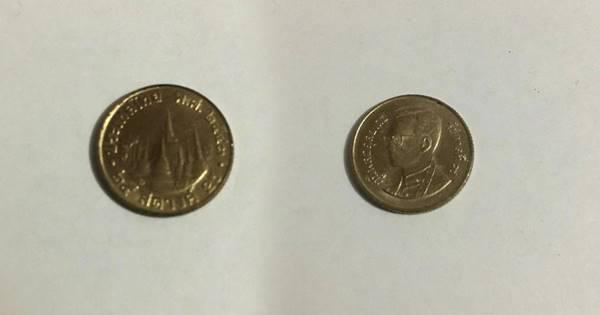 หนุ่มเล่าเรื่องเจอฝรั่งถามมูลค่าเหรียญ 25 สตางค์...เหรียญมูลค่าน้อยที่มีค่ามากที่สุด