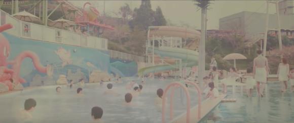 สวนสนุกธีมออนเซ็น