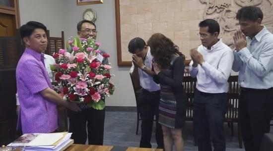 ผู้ว่าฯ ชลบุรี แถลงขอโทษประชาชน