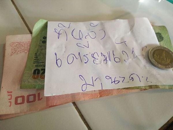ผลการค้นหารูปภาพสำหรับ สาวไปกินข้าวจ่ายแบงก์ 500 เจอร้านเขียนโน้ตเหน็บ...งานนี้ชาวเน็ตด่ากระหึ่ม !!