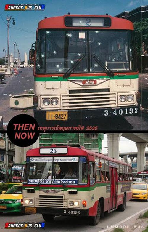 รถเมล์สาย 2 ในตำนาน สมัยพฤษภาทมิฬ