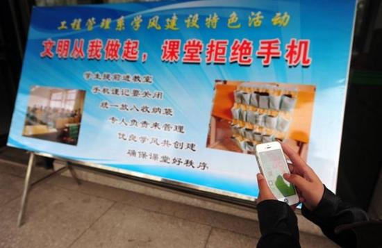จีนสุดครีเอท ทำล็อคเกอร์โทรศัพท์มือถือให้นักเรียน หวั่นแชทในห้อง