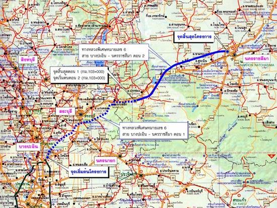 ทางหลวงบางปะอิน - โคราช เตรียมเวนคืน ซีพี-โบนันซ่าโดน