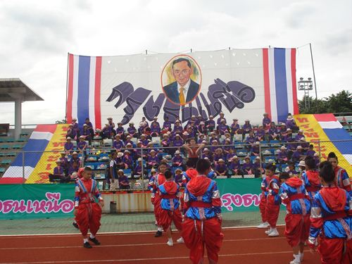 ช้างน้อยเกมส์ ครั้งที่ 25