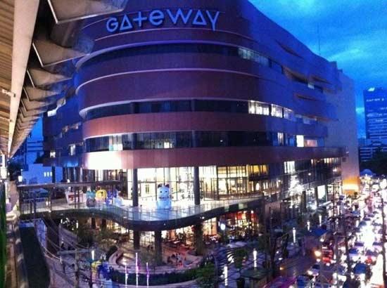 gateway เอกมัย