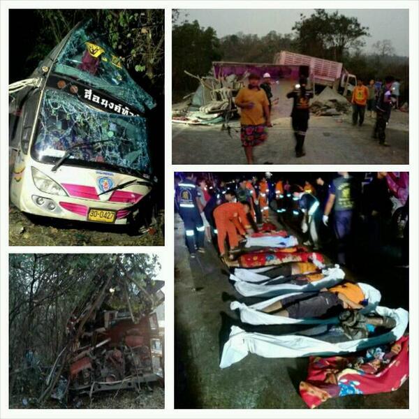 รถพ่วง 18 ล้อ พุ่งชนรถบัสนักเรียน รร.บ้านดงหลบ ดับ 14 เจ็บอื้อ