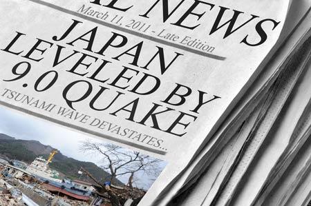 แผ่นดินไหว ครั้งใหญ่ที่ ญี่ปุ่น ก่อคลื่นสะเทือนถึงอวกาศ