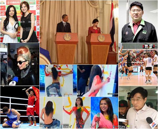 ย้อนเหตุการณ์เด่น 20 ข่าวฮอตที่สุดแห่งปี 2555