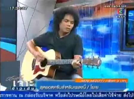สมชาย นิลศรี