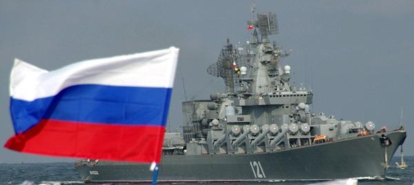 เรือรบรัสเซีย