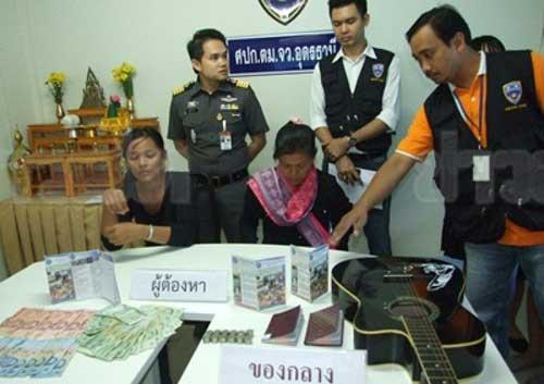 รวบ 2 สาวฟิลิปปินส์ ตุ๋นเรี่ยไรเงินคนไทยช่วยเหยื่อไห่เยี่ยน