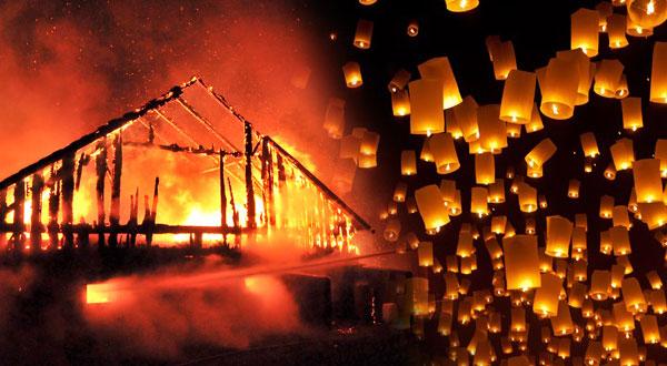 บ้านผมถูกไฟไหม้วอดเพราะโคมลอย