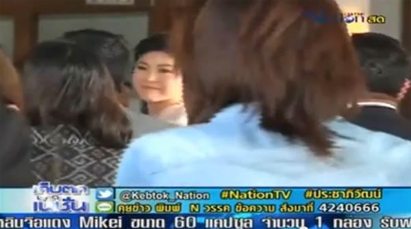 แชร์สนั่น คลิป ยิ่งลักษณ์ ยิ้ม หลังสัมภาษณ์น้ำตาคลอออกสื่อ
