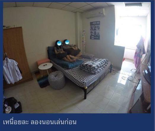 รีวิวแต่งห้องอยู่กับแฟนง่าย ๆ ฉบับเด็กมหาวิทยาลัย