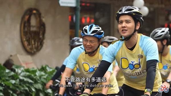รัฐบาลแถลงจัด Bike For Dad 11 ธ.ค.