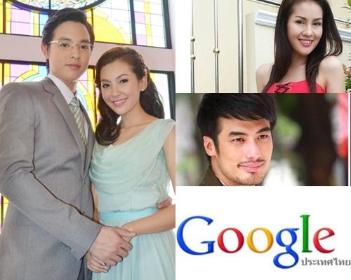 กูเกิล เผยอันดับคำค้นสุดฮิตของไทย ประจำปี 2013