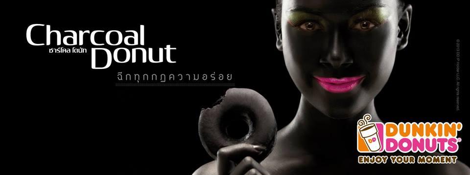 ดังกิ้นโดนัท สนง.ใหญ่ ขออภัย หลังไทยใช้ภาพโฆษณาเหยียดสีผิว