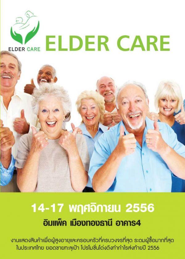 ELDER CARE 2013