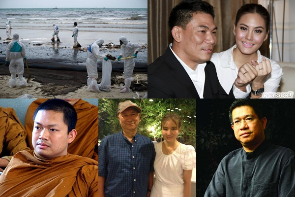 ข่าวเด่น 2556 ย้อนดูเมืองไทยในรอบปี มีอะไรเกิดขึ้นบ้าง