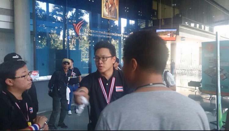 ม็อบ กปปส. มาทีวีไทยแล้ว อยู่ระหว่างส่งตัวแทนเจรจา