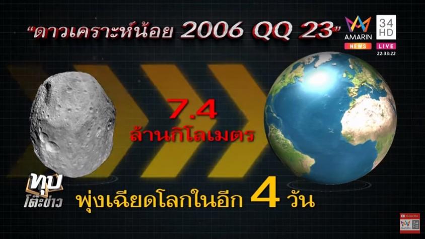 QQ23-2.jpg